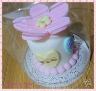 お孫さんのお誕生日のシュガーデコレーションケーキ♪ - ずっと飾って楽しめる♪シュガークラフトケーキ作家 らぶのブログ