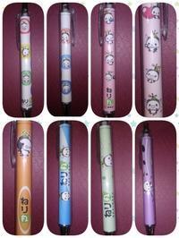 ★☆新発売☆★ねり丸ボールペン - トロフィー屋さんのお勧め商品