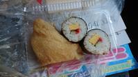いなり寿司 - ひっちゃかめっちゃか的ブログ