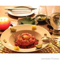 鮪のタルタルステーキ風 - HOSHIZORA DINING