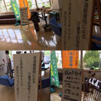 池田市民健康フォーラム2017 - 大阪北摂のノルディック・ウォーク!TERVE北大阪のブログ