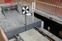 三軒茶屋駅 東急世田谷線 0.2kmポスト - Fire and forget