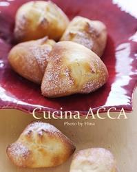 ホシノさんの三角パン - Cucina ACCA