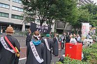 呪殺祈祷僧団〈JKS47〉 日英武器輸出反対 小池都知事は歴史を直視しろ - ムキンポの exblog.jp