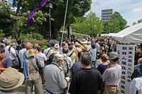 関東大震災94周年 朝鮮人犠牲者追悼式典 カメコレ 原発反対 - ムキンポの exblog.jp