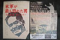 カメジロー - ムキンポの exblog.jp