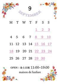 2017年9月の営業カレンダー - maison de fanfare