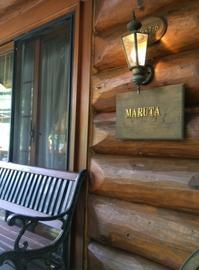 森の中の café MARUTA! - POINTAGE