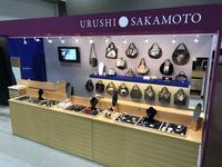 今日からギフトショーです! - 坂本これくしょん 公式ブログ | SAKAMOTO COLLECTION BLOG