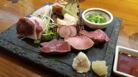「九州料理 やっさもっさ!」 - リラクゼーション マッサージ まんてん