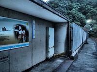 橋上の駅舎「宇都井駅」 - つれづれ日記