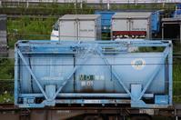 コキ106-1・107-1組成!9/2東京タにて71レのコキとコンテナ - 急行越前の鉄の話