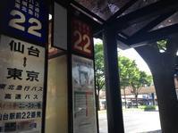 8月31日(木)芸工大ブラスバンドサークルレッスン - 吹奏楽酒場「宝島。」の日々