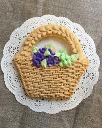 ぶどうカゴクッキー - 調布の小さな手作りお菓子・パン教室 アトリエタルトタタン
