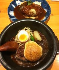 539、    山本のハンバーグ - KRRK mama@福岡 の外食日記