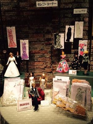 9月のセレクトコーナーは INAKIDSさんです - アート・マーケット ネットワークのブログ
