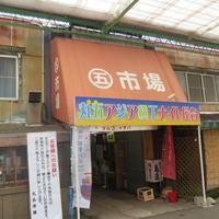 ごーごーまるごー 神戸市にて - 新世界遺産への道~他とは違うちょっとした苦味~