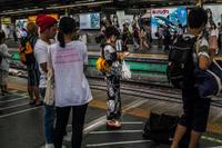 ★新宿駅 - 一写入魂