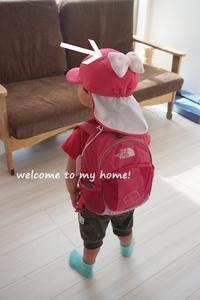 運動会◆全員同じ体操服姿でも、わが子が見つかる! - welcome to my home!