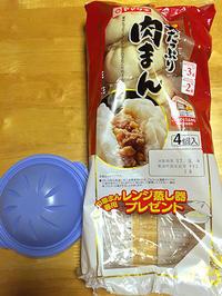 ヤマザキ:「具たっぷり肉まん」についてた「レンジ蒸し器」が便利♪ - CHOKOBALLCAFE