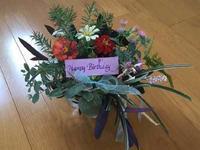 花贈りの幸せ - Lazygardener