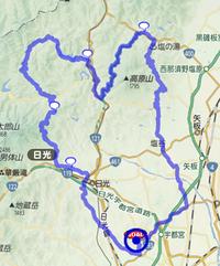 BRM916宇都宮200km湯西川 試走レポート - 竜胆急行途中下車