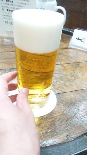 本日の一杯 -