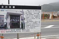 宮城県_旅行 - ちょっとそこまで(CONTAX T3 & PENTAX K-3)