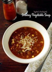 BBQの残り物で、スモーキー野菜スープ - Kyoko's Backyard ~アメリカで田舎暮らし~