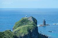 神威岬へ!@北海道 - カメラをもってふらふらと