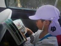 みかづきの森~2歳・満3・年少組~ - みかづき第二幼稚園(高知市)のブログ