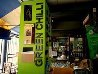 チャトチャックでランチするなら「GREEN CHILLI」 - 明日はハレルヤ in Bangkok