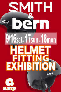 HELMET FITTING EXHIBITION - amp [snowboard & life style select]