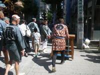 日本の祭り! 9/8 - つくしんぼ日記 ~徒然編~