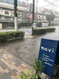 集中豪雨。 - ゆる?くmavi日記