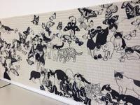 1dayレッスン開催報告!ねこがま口 - ヴォーグ学園札幌校ブログ