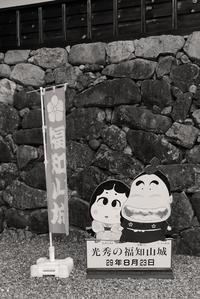 駅前散歩 光秀くん - Life with Leica