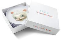 Friendly Animal Plates by Mark Ryden - 下呂温泉 留之助商店 入荷新着情報