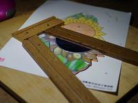 ひまわりのランプ - ステンドグラスルーチェの日常