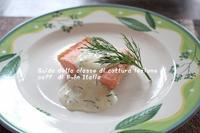 10月レッスンのご案内 - 海辺のイタリアンカフェ  (イタリア料理教室 B-カフェ)