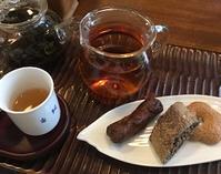 中国茶飲み比べ?? - Kyoto Corgi Cafe