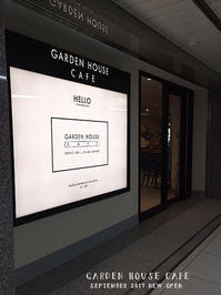 GARDEN HOUSE CAFE   グランスタ丸の内  東京 - Favorite place