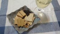 豆腐の味噌漬け - わたしのたからばこ
