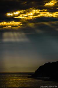 山から岬へ - ひつじ雲日記