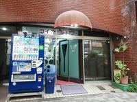 面白いお店 - 斉藤竜明の寄り道