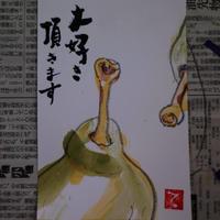 """p715 """" Le Lectier """" 日吉    2017年9月8日 - 侘び寂び"""