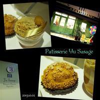 Patisserie Yu Sasage(ユウ ササゲ)【千歳烏山】 - happy time