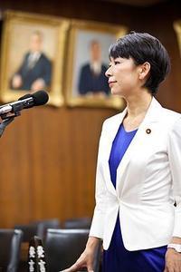 山尾志桜里議員の離党は追放なのか見限りなのか - 楽なログ