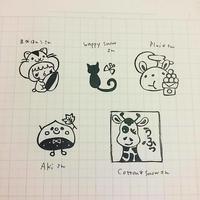 トレクラ77回、ご紹介します☆ - kedi*kedi