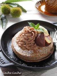 ストウブで、 栗のパンケーキ & にゃんともかわいい訪問者♪ - Cache-Cache+